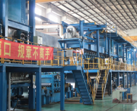 Tin plate production line2-1