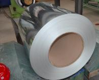 cold rolled steel coil3