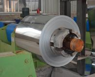 cold rolled steel coil4