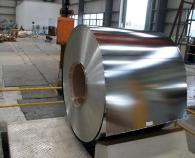 cold rolled steel coil7