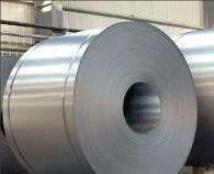 cold rolled steel coil8