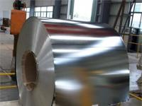 Galvanized steel coil2