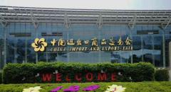 122 Autumn Canton Fair,Sino Steel Always On The Road