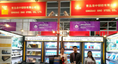 121 session of the Spring Canton Fair, Shandong Sino Steel Co., Ltd welcome for your attendance.