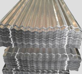 GALVANIZED CORRUGATED STEEL PLATE2