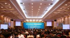 China Steel Industry: New era, new future, new technology, new development
