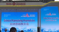 Opening of the 124th Canton Fair