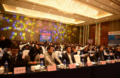 2019 Annual Meeting Of China Iron And Steel Industry Network Held Ceremoniously