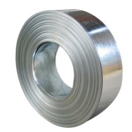 cold rolled strip