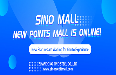 The Sino Credit Mall revision has been launched!